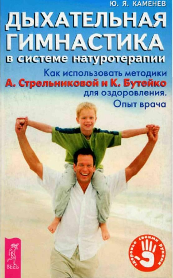 Как уберечь ребенка частых болезней в детском саду