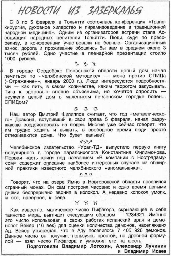 view Амон Фиванский. Ранняя история культа (V XVII династии) 1984